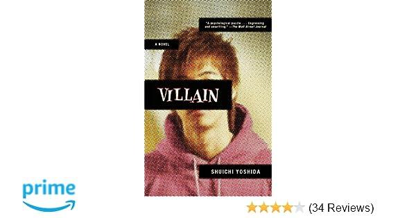 Amazon com: Villain: A Novel (Vintage Crime/Black Lizard