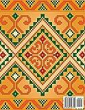 Baltica V: Pattern and Design Coloring Book (Folk Art) (Volume 5)