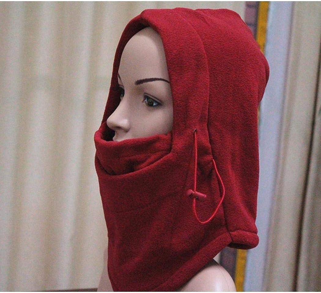 isopeen Outdoor Thermal Face Mask Fleece Balaclava Ski Masks Bike Cyling Beanies Hats Sports Caps