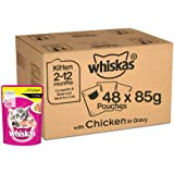 Whiskas Kitten Wet Cat Food, Chicken in Gravy Monthly Pack - 85 g (4.08 kg, 48 Pouches)