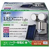 ELPA ソーラー 3W LEDセンサーライト 2灯 ESL-302SL