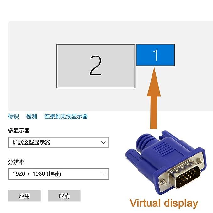 EBS CY DB-036 CY Adaptador de Pantalla Virtual para Monitor ...