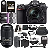 Nikon D500 DSLR Camera with 16-80mm Lens + Nikon AF-S DX NIKKOR 55-300mm f/4.5-5.6G ED VR Lens + Rechargable Battery + Charger + Sony 128GB SDXC Card + HDMI + Case + Remote + Cloth + Flash Bundle