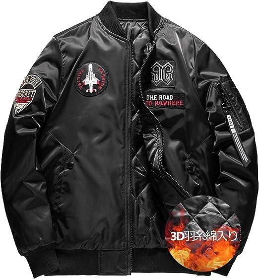 ジャケット メンズ レディース 中綿 両面着 ma-1ジャケット ジャンパー 秋春冬 ブルゾン カジュアル 刺繍ワッペン フライトジャケット