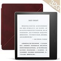 Kindle Oasis 電子書閱讀器 香檳金 32G + 原廠立式真皮保護套梅樂紅