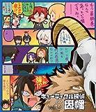 Animation - Cuticle Detective Inaba Vol.6 (BD+CD) [Japan BD] MFXC-6