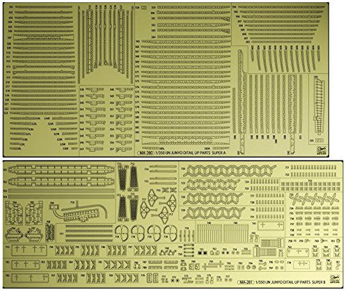 Hasegawa 1/350, Navy military aircraft Falcon Falcon detail up photo-etched parts Super plastic parts QG65 by Hasegawa