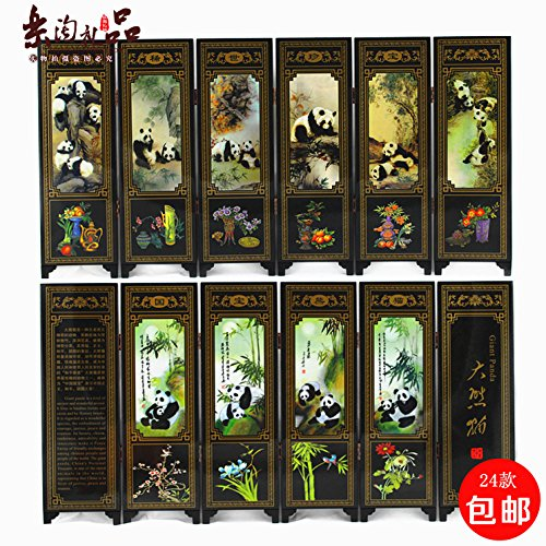Lacquer Antique Style Miniature Chinese Panel Screen 漆器仿古小屏风 with