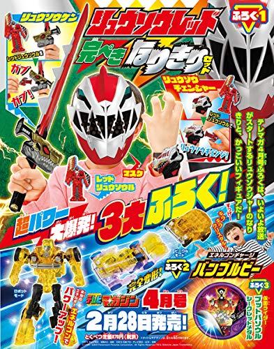 テレビマガジン 2019年4月号 画像 A