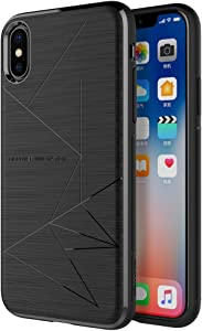 Nillkin Magnetic TPU Case Slim Soft Back Cover, Specially Designed for Nillkin Car Magnetic Wireless Charger, Compatible with iPhone X/XS
