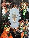 週間少年ジャンプ ジャンプ展 ジョジョの奇妙な冒険 ジョジョ展 クリアファイルの商品画像