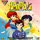 Ranma 1/2: Like Water For Ranma