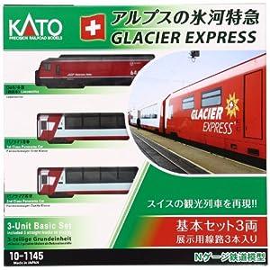 Alps Glacier Express (Basic 3-Car Set) (Model Train) by Kato - 61kqnScmT2L - Alps Glacier Express (Basic 3-Car Set) (Model Train) by Kato