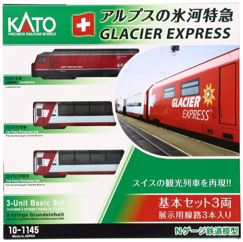 Kato Train - Kato Alps Glacier Express (Basic 3-Car Set) (Model Train)