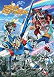 Gundam Build Fighters: Complete Collection [Import]