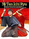 The Samurai Sword of Miyamoto Musashi - Takanashi