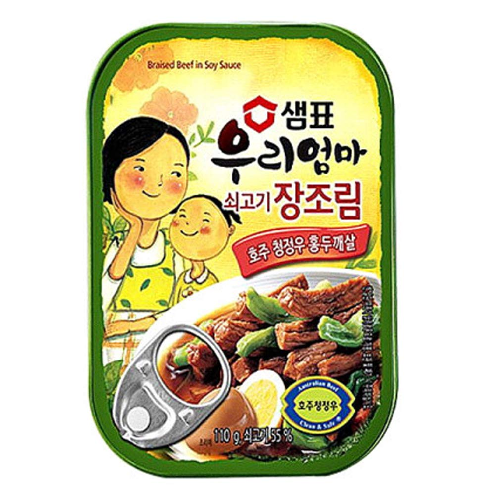 [Sempio]My Mother Braised Beef In Soy Sauce - Korean Food Banchan Korean Side Dishes Instant Food