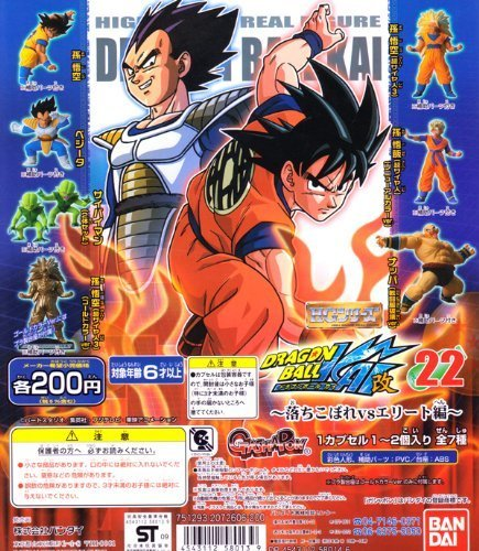 HG Dragonball Z GT Gashapon Capsule Figure Goku Part 22 set (Dragon Ball Z Gashapon Capsule)