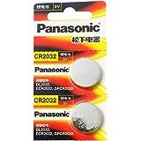 Panasonic 松下 CR-2032/5BC纽扣电池锂3V电脑主板体重秤电子称钥匙汽车遥控器2粒装(亚马逊自营商品, 由供应商配送)