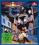 Saber Rider and the Star Sheriffs - Gesamtausgabe - Blu-ray