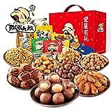 2018 New uihi 当季新货到店 Reunion years【飘零大叔 坚果有礼1127g Nuts Gift Package】Macadamia Nuts/Pecan fruit