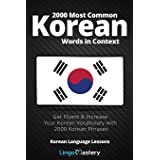 2000 Most Common Korean Words in Context: Get Fluent & Increase Your Korean Vocabulary with 2000 Korean Phrases (Korean Langu