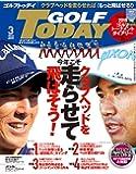 GOLF TODAY  ( ゴルフトゥデイ )  2019年 3月号 No.561 【付録】2019 ゴルフトーナメントダイアリー