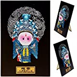LINA-Q edition cartoon figures Peking Opera Theater features gifts and crafts home ornaments (Yue Fei) (h20l13cm),model5