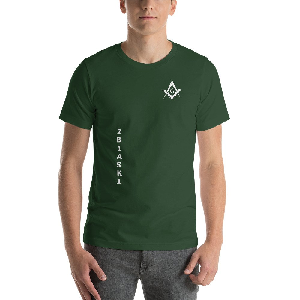 Masonic T-Shirt Square and Compass Bella Short-Sleeve T-Shirt 2B1ASK1