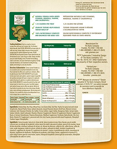 FELINE GREENIES Dental Treats For Cats Oven Roasted Chicken Flavor 5.5 oz. With Natural Ingredients Plus Vitamins, Minerals, And Other Nutrients