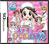 Akogare Girls Collection: Suteki ni Nurse Days [Japan Import]