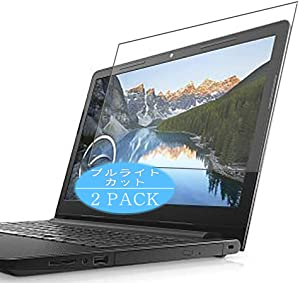 """?2 Pack? Synvy Anti Blue Light Screen Protector Compatible with Dell Inspiron 15 3576 19Q13 15.6"""" Anti Glare Screen Film Protective Protectors [Not Tempered Glass]"""