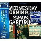 Wednesday Morning 3am [Vinyl LP]
