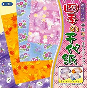 8 Sheets Japanese Washi Chiyogami Origami Paper Four Season 6 Inches