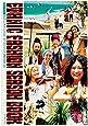エスニックファッション シーズンブック (地球の歩き方Books)
