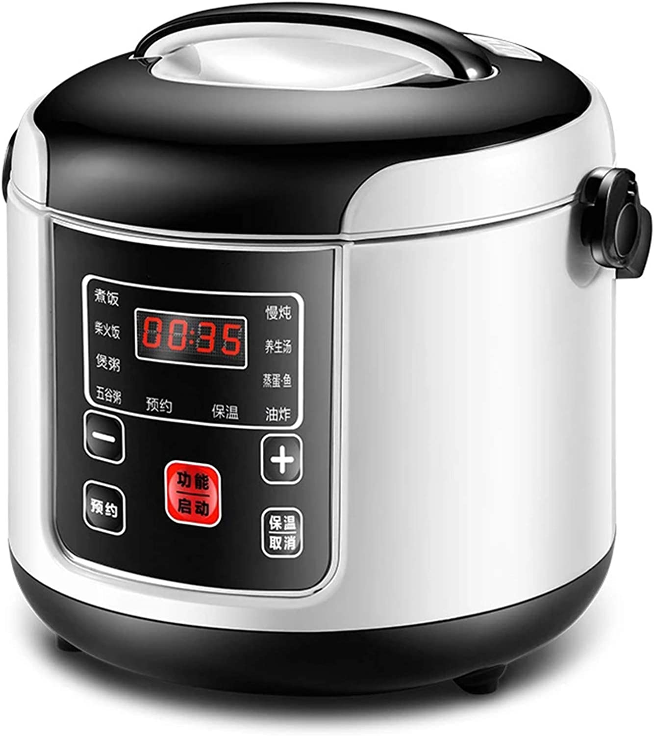 Amazon.com: Smart Electric Rice Cooker Intelligent Automatic Household  Kitchen Cooker 3-5 People Portable Preservation Electric Rice Cookers,  Black: Kitchen & Dining