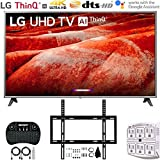 LG 75UM7570PUD 75' 4K HDR Smart LED IPS TV w/AI ThinQ (2019) + Flat Wall Mount Ultimate Bundle + 2.4GHz Wireless Keyboard Smart Remote w/Touchpad + 6-Outlet Surge Adapter w/Night Light