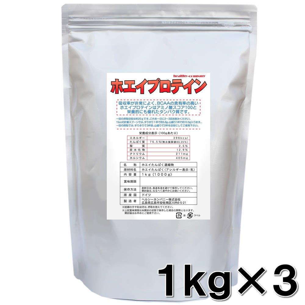 ホエイプロテイン100% 3kg B0058Z977O