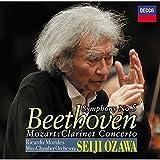 ベートーヴェン:交響曲第5番「運命」 他