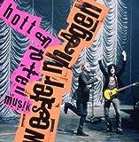 Hottentottenmusik (Standard Version)