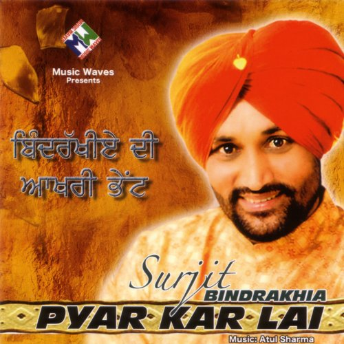 Lai Lai Song Downlod: Amazon.com: Aakhian De Wanaj: Surjit Bindrakhia: MP3 Downloads