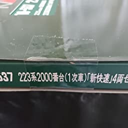 Amazon Kato Nゲージ 223系 00番台 1次車 新快速 4両セット 10 537 鉄道模型 電車 鉄道模型 通販