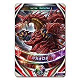 ULTRAMAN ORB Ultra Monster DX Maga-Orochi