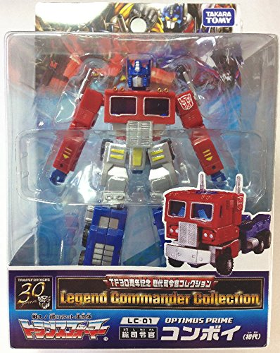 generation anniversary commemoration Transformers Chronicles