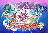 Animation - Yes! Precure 5 Go Go! Blu-Ray Box Vol.2 (4BDS) [Japan LTD BD] PCXX-60011