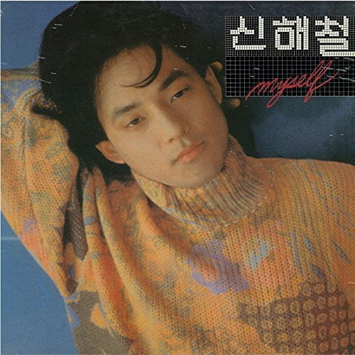 CD : Shin Hae-Chul - Myself 2 (Asia - Import)