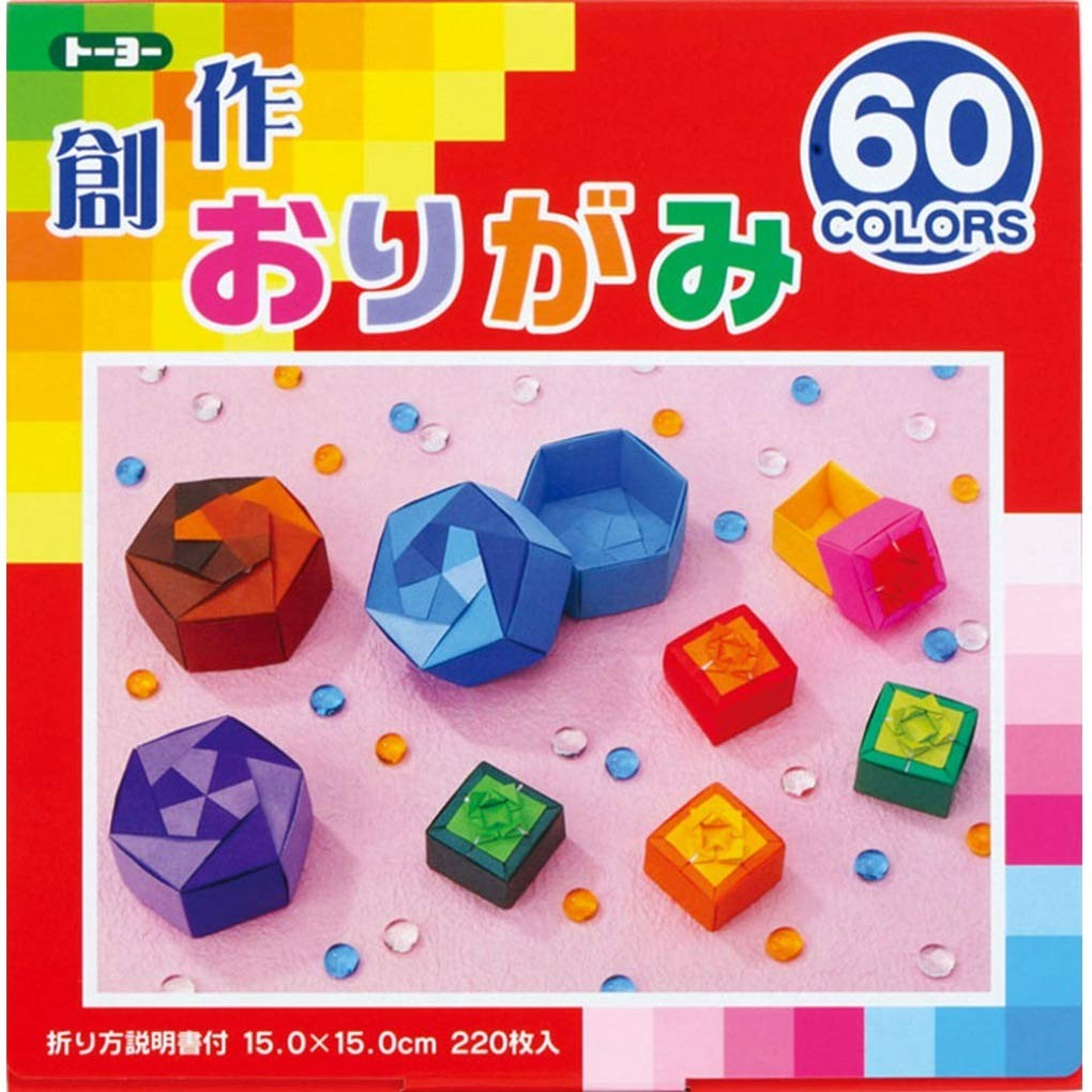 Carta Origami - Box Set di Carta Origami - 60 colori solidi assortiti - 220 fogli - 15cm x 15cm Generico 001205