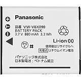 純正 Panasonic バッテリーパック VW-VBX090-W 【並行輸入品】