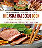 Asian Barbecue Book, Alex Skaria, 0804841683