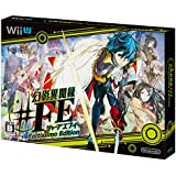 Tokyo Mirage Sessions #FE - Fortissimo Edition (Japanese Edition)